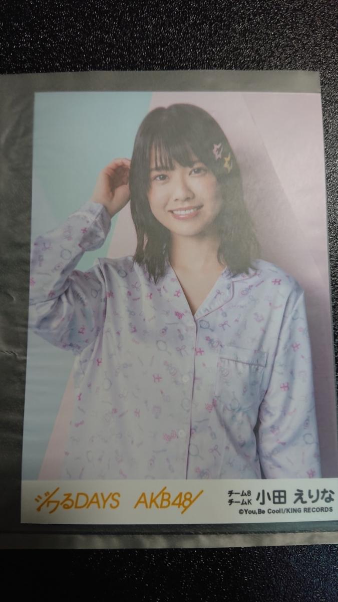 ジワるDAYS 劇場盤 生写真 AKB48 NMB48 SKE48 HKT48 STU48 AKB48 55th 小田えりな