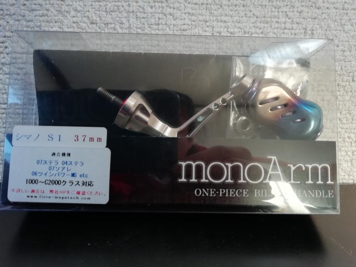 Rare Libre Monoarm Mono Arm 37Mm Shimano S1 Titanium Fino Fire Knob Livre 07