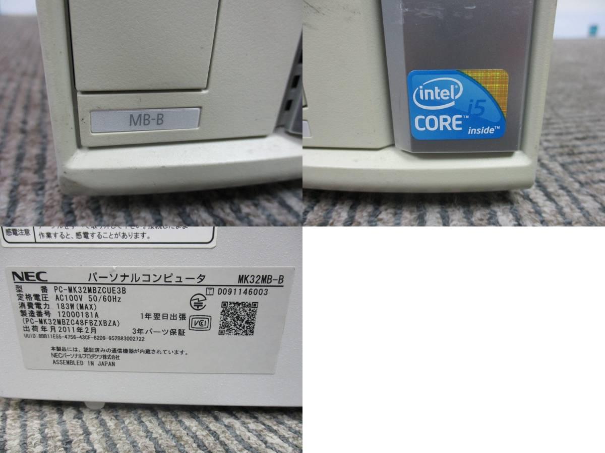 NEC Mate ML-D MK33LL-D / ML-C MK31LL-C / MB-B MK32MB-B Windows7 デスクトップパソコン コンピュータ 本体のみ 3台セット 大ReB00 2_画像4