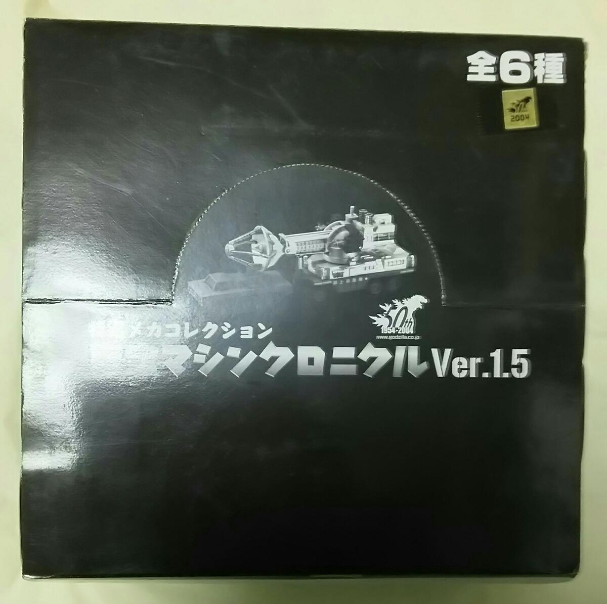 特撮メカコレクション 東宝マシンクロニクル Ver.1.5 10箱 入り 未開封_画像1