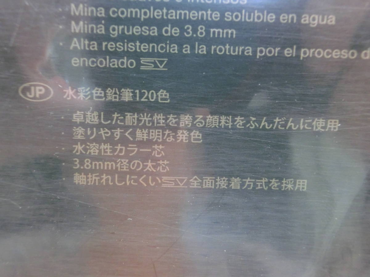 N47872A未開封 FABER-CASTELL 水彩 色鉛筆 120色 セット 缶入 117511 ファーバーカステル アルブレヒト デューラー アーティスト向け プロ_画像3
