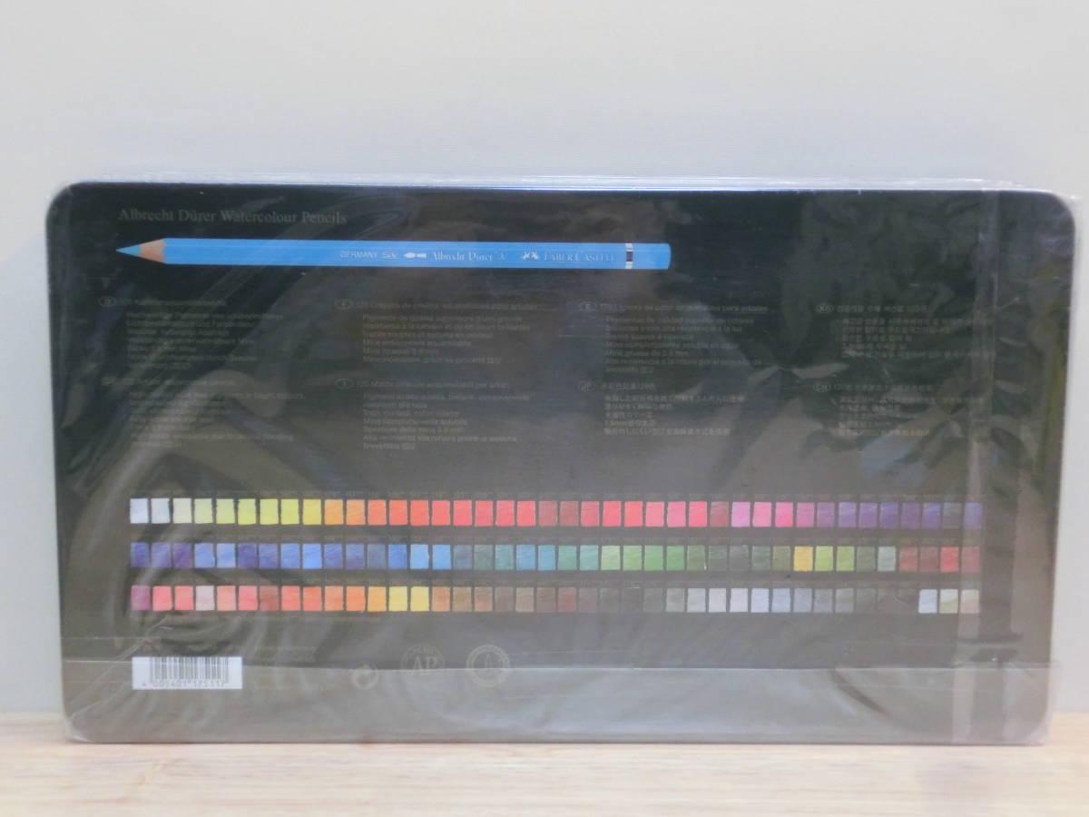 N47872A未開封 FABER-CASTELL 水彩 色鉛筆 120色 セット 缶入 117511 ファーバーカステル アルブレヒト デューラー アーティスト向け プロ_画像2