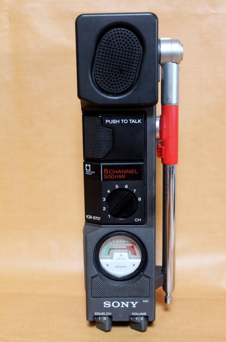 SONY ソニー ICB-870T 合法CB無線 ハンディトランシーバー 8CH フリラー 市民ラジオ