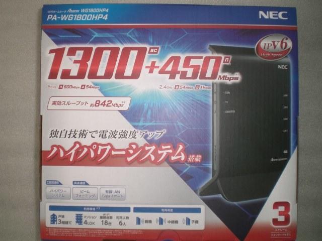 【新品】NEC Wi-Fiホームルーター Aterm PA-WG1800HP4_画像1
