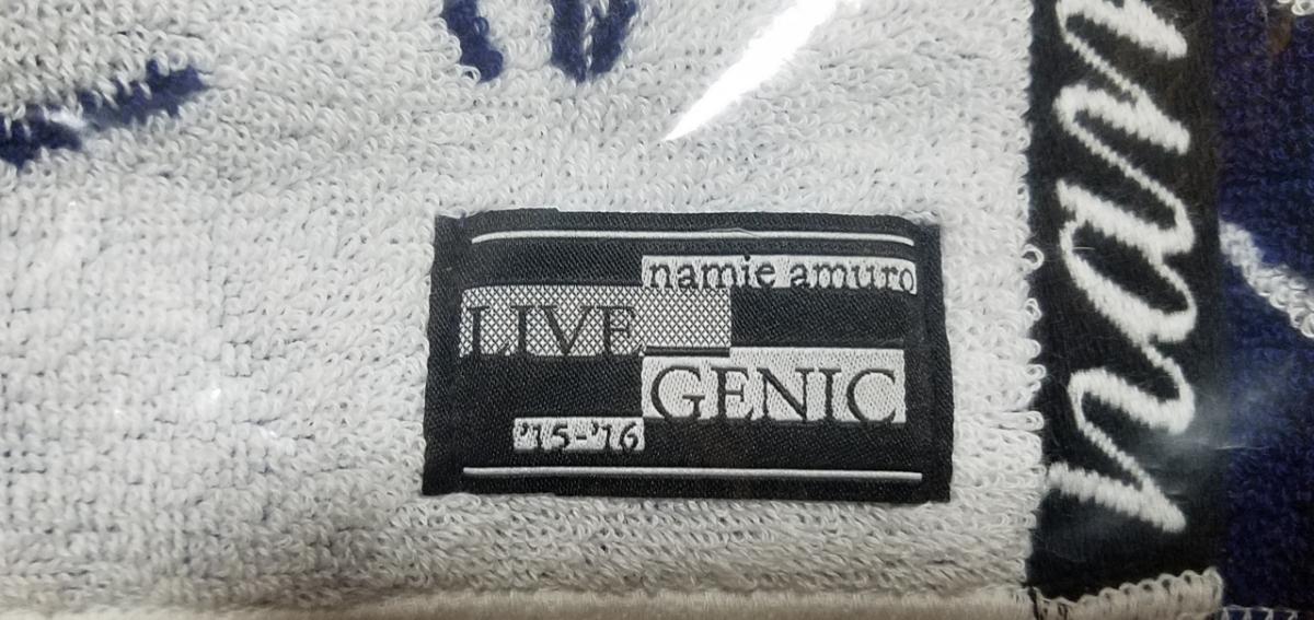 ♪安室奈美恵 LIVE GENIC マフラータオル&クリアファイル♪★_画像4