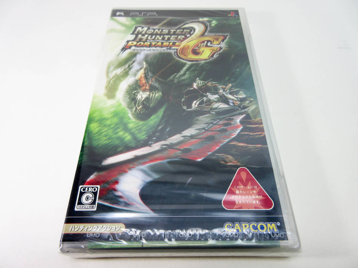 【新品未開封】【PSP】 モンスターハンターポータブル 2nd G セカンド 送料無料! PlayStation Portable