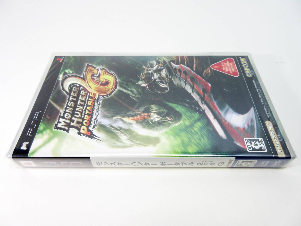【新品未開封】【PSP】 モンスターハンターポータブル 2nd G セカンド 送料無料! PlayStation Portable_画像3