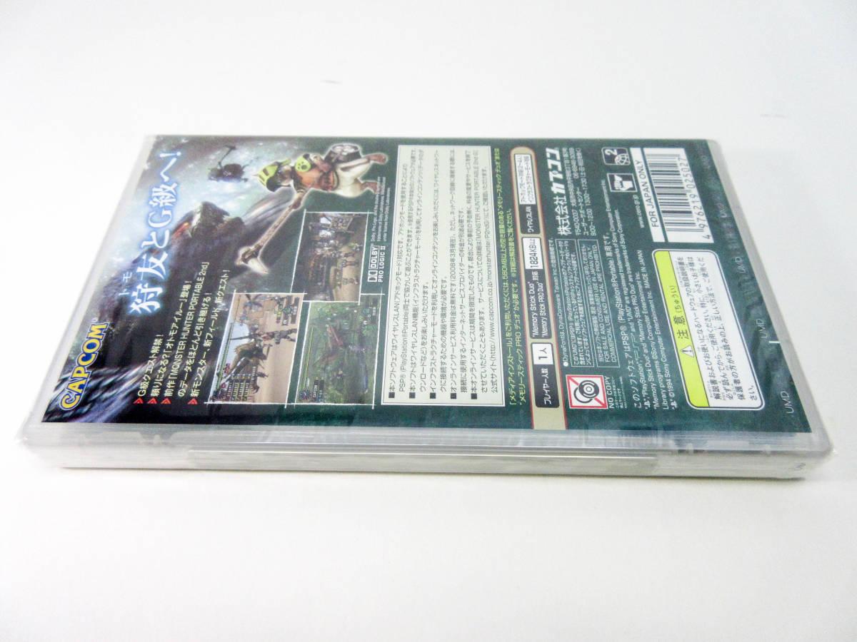 【新品未開封】【PSP】 モンスターハンターポータブル 2nd G セカンド 送料無料! PlayStation Portable_画像4