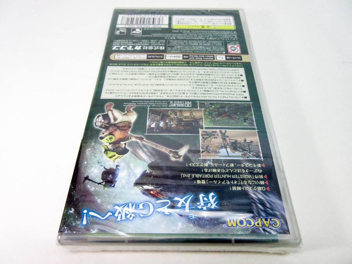 【新品未開封】【PSP】 モンスターハンターポータブル 2nd G セカンド 送料無料! PlayStation Portable_画像6