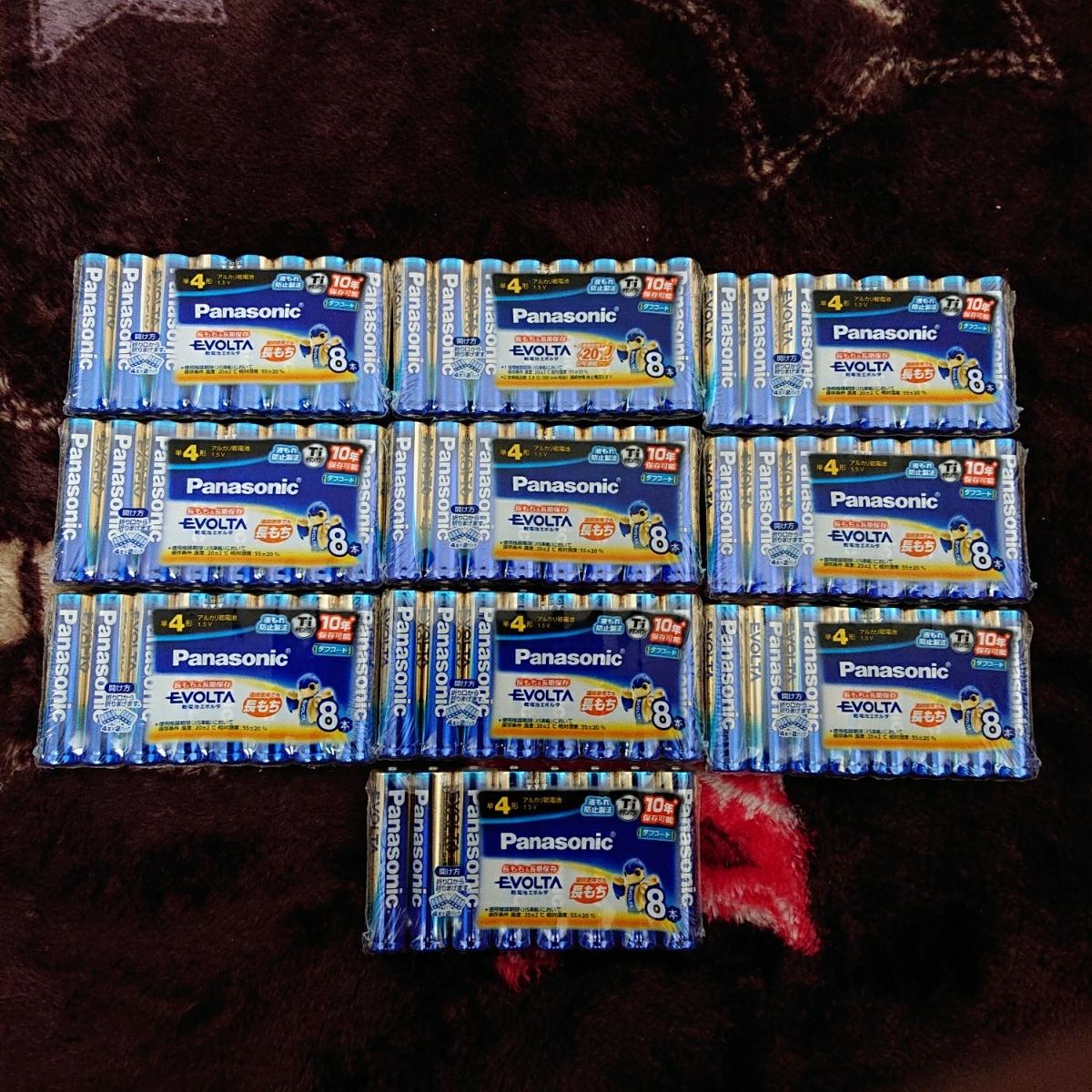 エボルタ 単4電池 乾電池 8個入り10パック