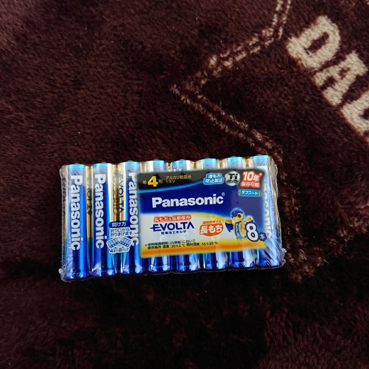 エボルタ 単4電池 乾電池 8個入り10パック_画像2
