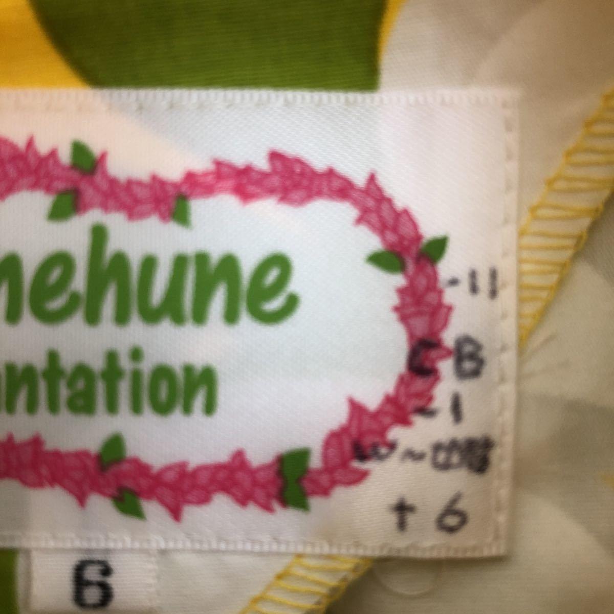 メネフネプランテーション フラダンス フラ ハワイアン ワンピース ドレス 黄色 プルメリア アロハ_画像5