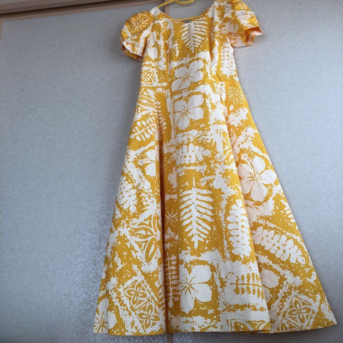 メネフネプランテーション フラ ハワイアン ダンス アロハ ワンピース ドレス 美品 黄色 フレア_画像1
