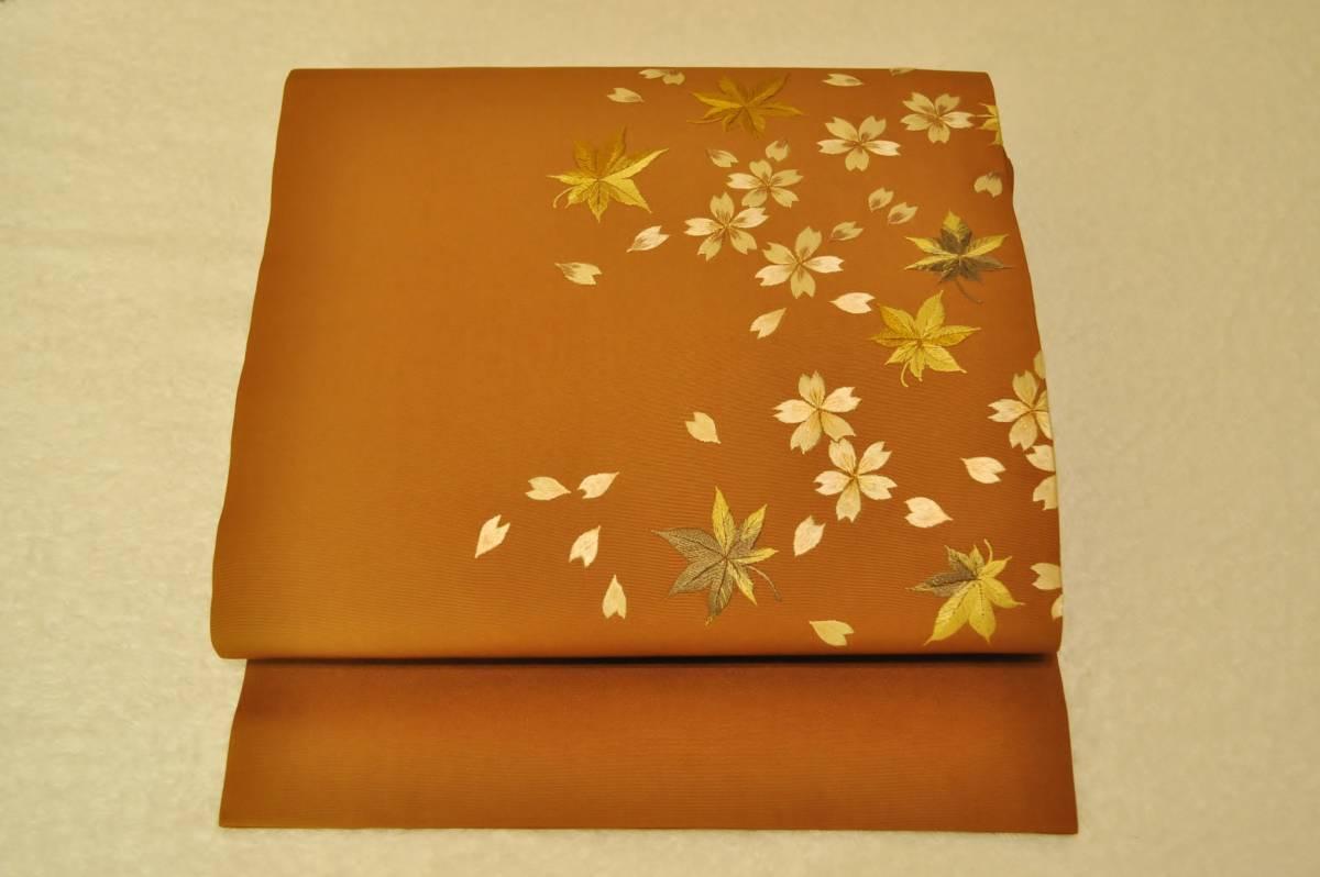 送料無料◆呉服屋の娘の出品◆九寸 名古屋帯◆桜と黄もみじの繊細な手刺繍◆正絹 塩瀬◆黄褐色◆たとう紙付◆太鼓柄/とび柄◆仕立て上がり