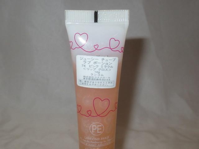 beautiful goods Lancome LANCOMEju-si- tube Rav Poe shon lip gloss 14g 74 pink miracle free shipping