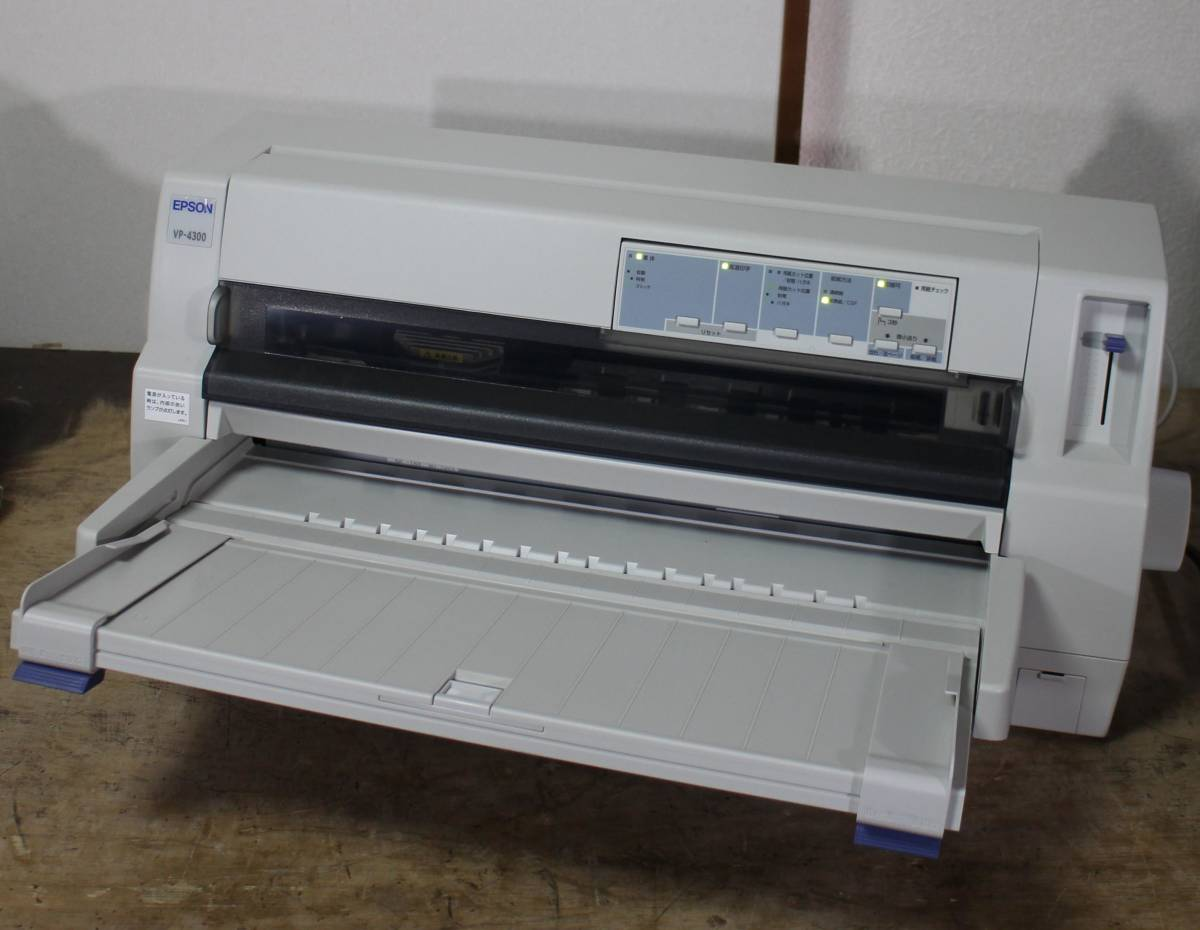 EPSON VP4300 DOWNLOAD DRIVERS