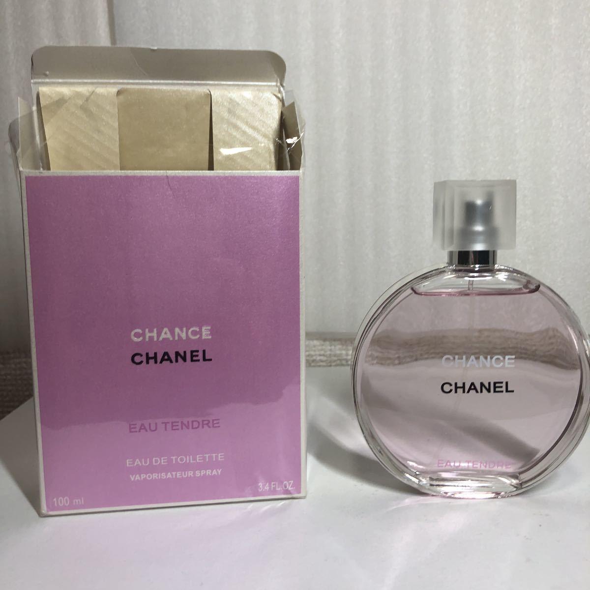 【CHANEL】シャネル チャンス オータンドゥル 100ml CHANEL CHANCE EAU TENDRE 100ml