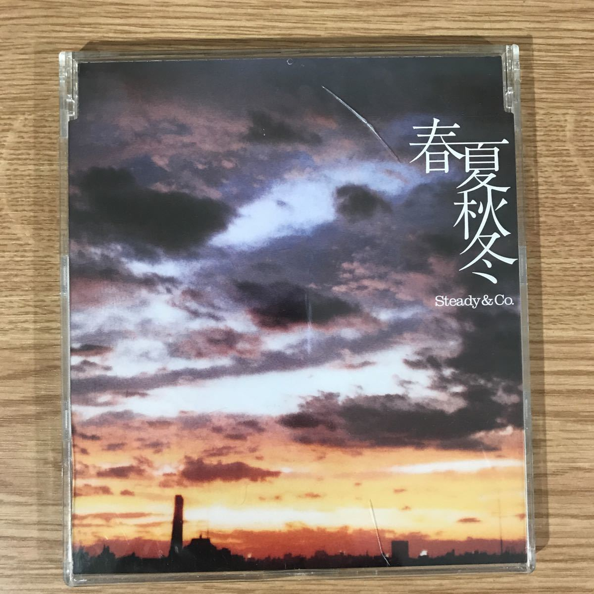 B16 中古CD100円 Steady & Co. 春夏秋冬_画像1