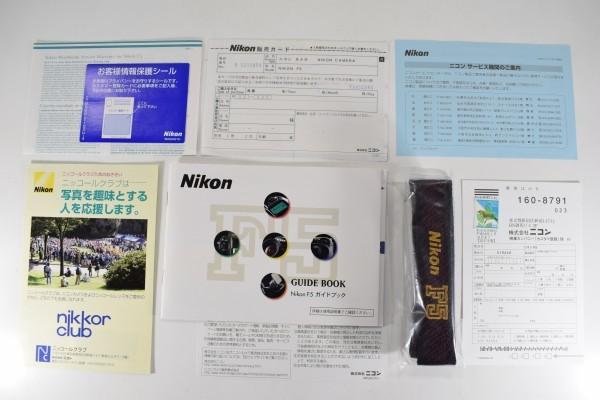 未使用 Nikon ニコン F5 オートフォーカス 一眼レフ フィルム カメラ ボディ 元箱 取説 付属品付 DAI-1107_画像10