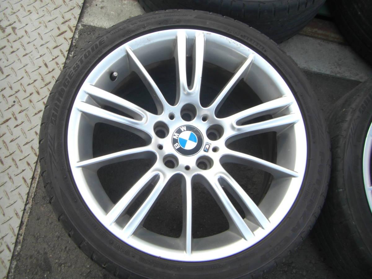 BMW E90 E92 3シリーズ Mスポーツ 純正 18in 8J+32 8.5J+37 PCD120 ブリヂストン ポテンザ 225/40R18 255/35R18_画像5