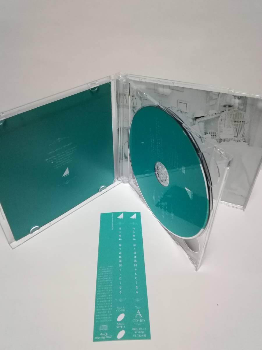 [CD] 乃木坂46 帰り道は遠回りしたくなる (TYPE-A&B)(Blu-ray Disc付)(初回仕様限定盤)(おまけ生写真付)_画像6