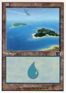 028337-008 第6版/6E/6ED/6TH 基本土地 島/Island(337/350) 日1枚_画像1