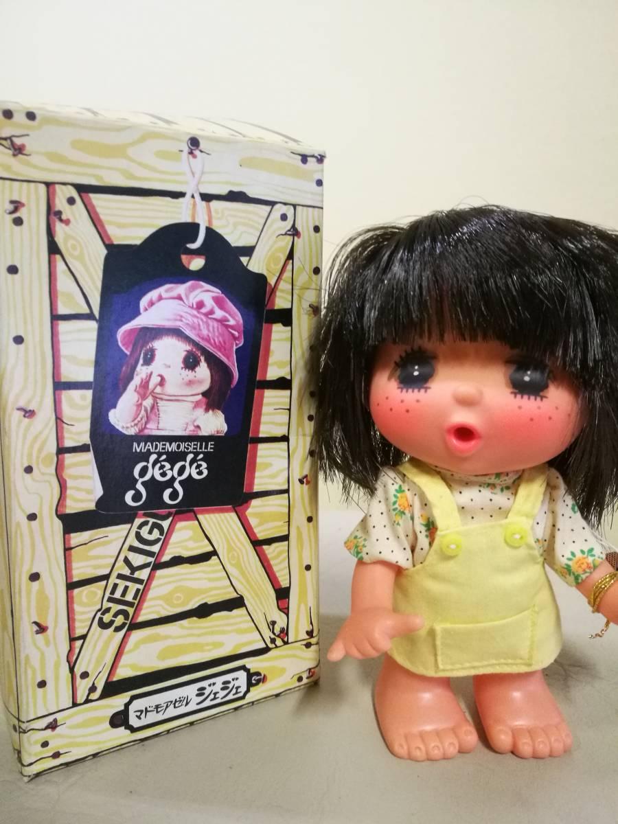 ◆マドモアゼル ジェジェ レトロ ソフビ 人形 雑貨 セキグチ◆