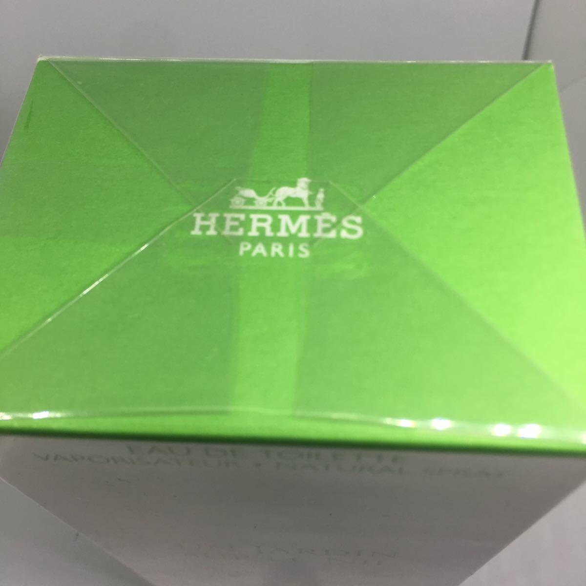 [新品未使用品] エルメス Hermes ナイルの庭 100ml_画像5