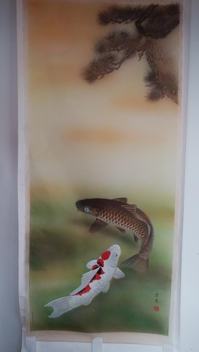 松に二匹鯉(勝利鯉)の絵のみ 送料無料 新品_松に鯉