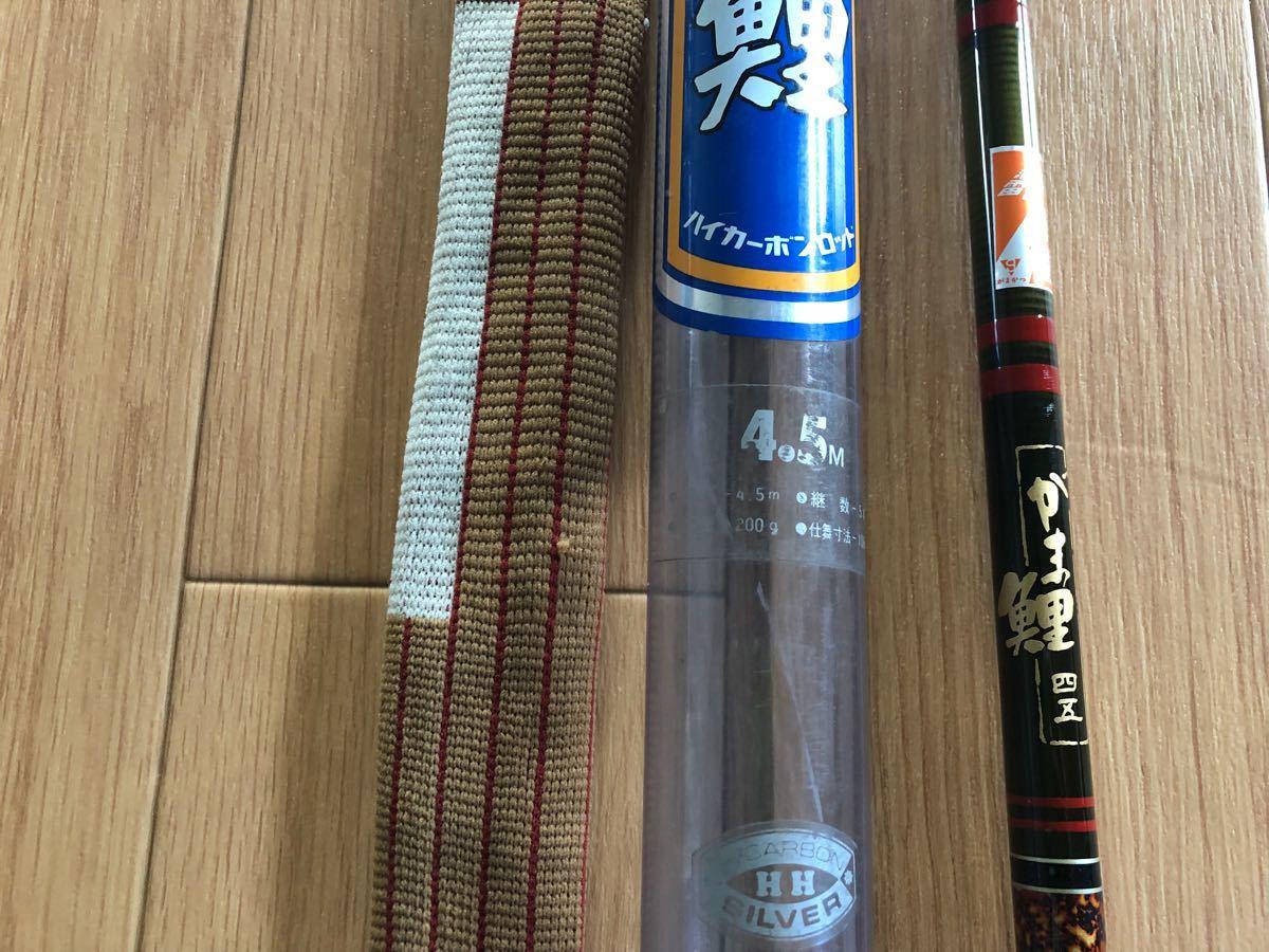 ☆がま鯉 45☆ 新品未使用品 _画像7