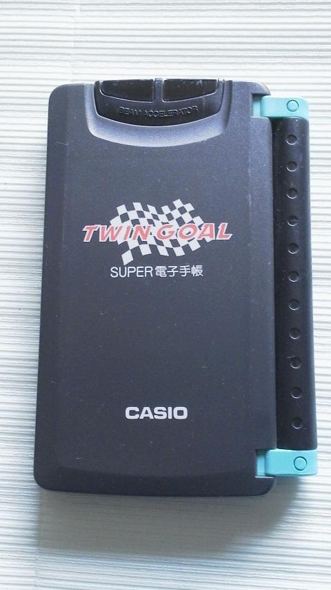 カシオ (CASIO) TWIN GOAL スーパー電子手帳 <ジャンク>