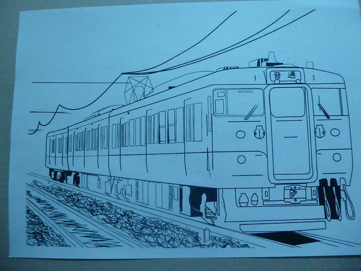 ヤフオク jr東日本 塗り絵 115系 普通電車