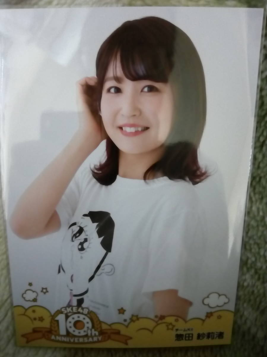 SKE48 惣田 紗莉 Nagisa raw photo 10th anniversary special performances the Blu-ray comes with