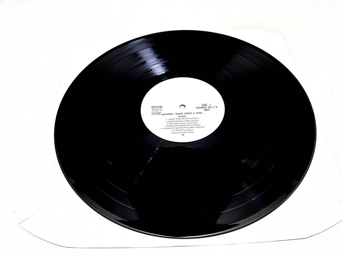 2693【LP盤】レア見本盤★ 美盤☆ めったに出品されない◎トーヤ「聖歌」 ☆★ ≪貴重レコード≫おまとめ発送も可_画像5