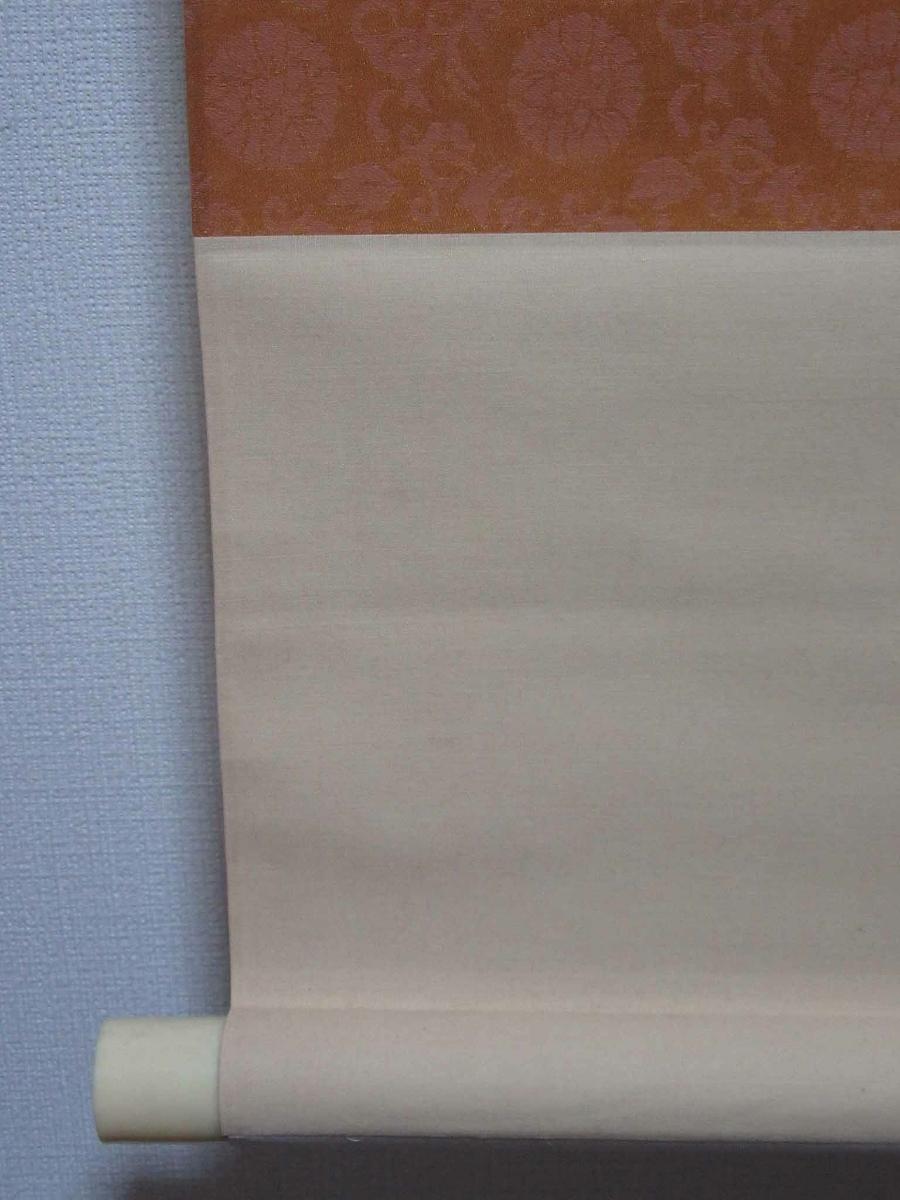 掛軸:「開運縁起之図~一富士二鷹三茄子」華萌筆/190308★_画像9