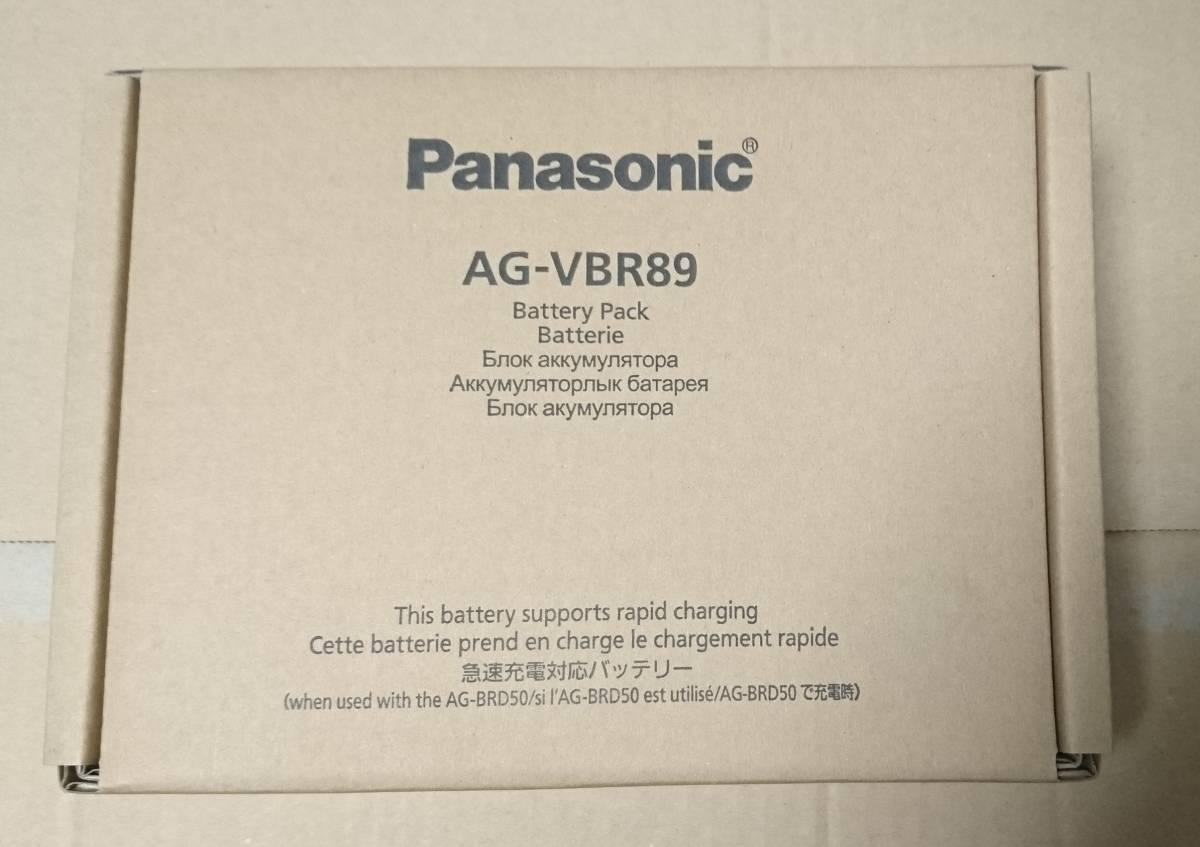 Panasonic 業務用ビデオカメラ対応 大容量バッテリー AG-VBR89 AG-DVX200、AG-UX180、AU-EVA1、AG-CX350等対応