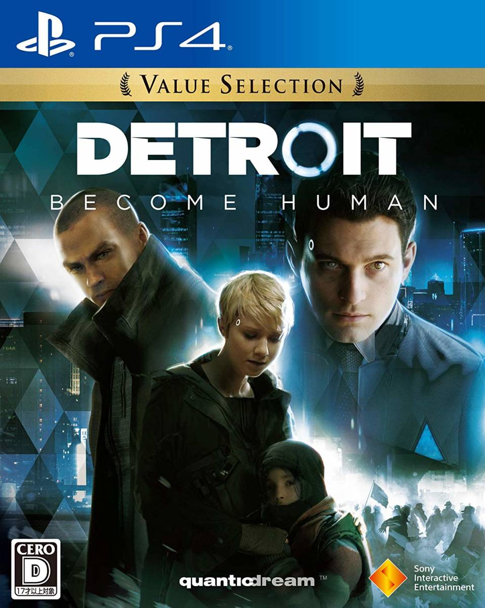 【PS4】Detroit: Become Human Value Selection