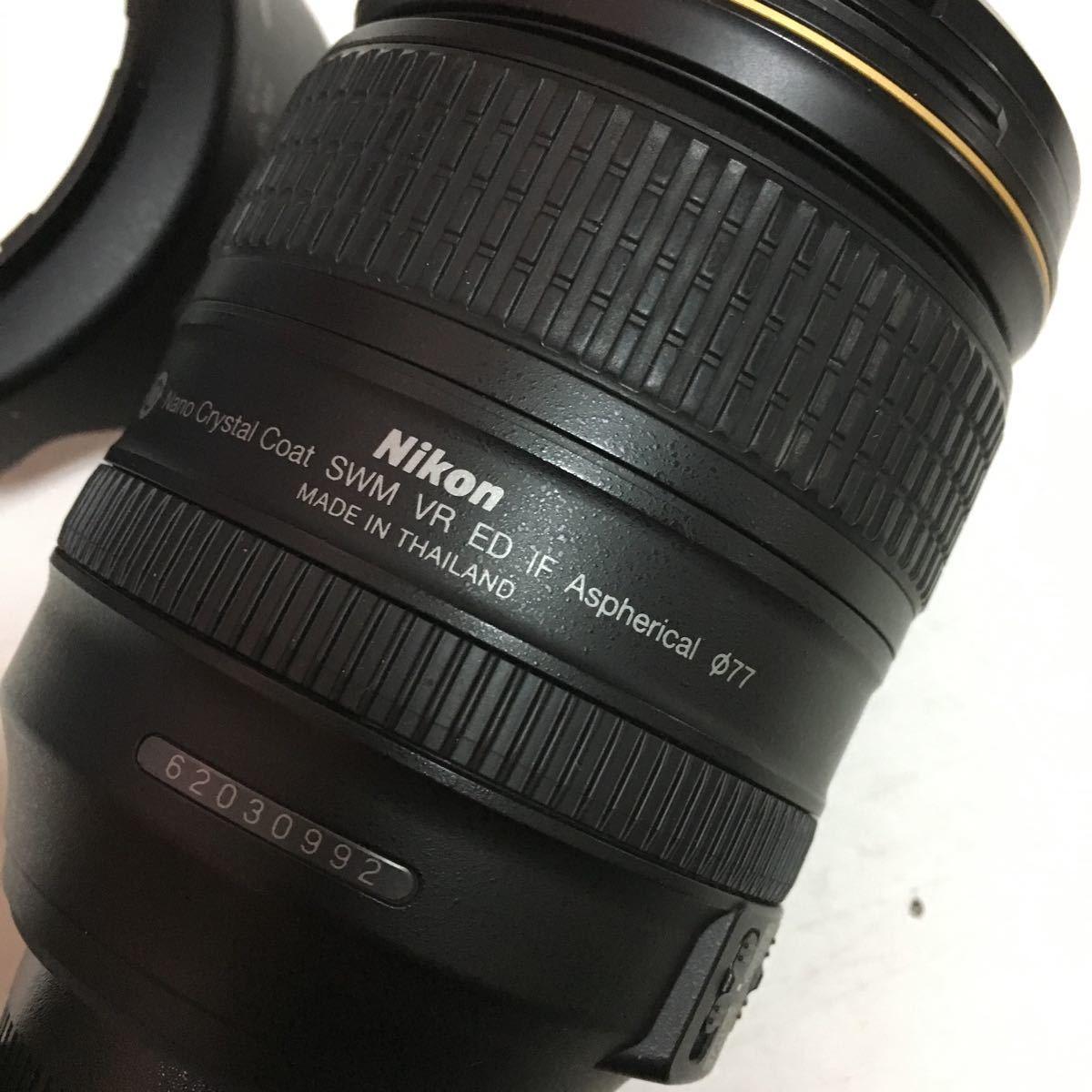 混入あり Nikon 標準ズームレンズ AF-S NIKKOR 24-120mm f/4G ED VR フルサイズ対応_画像5