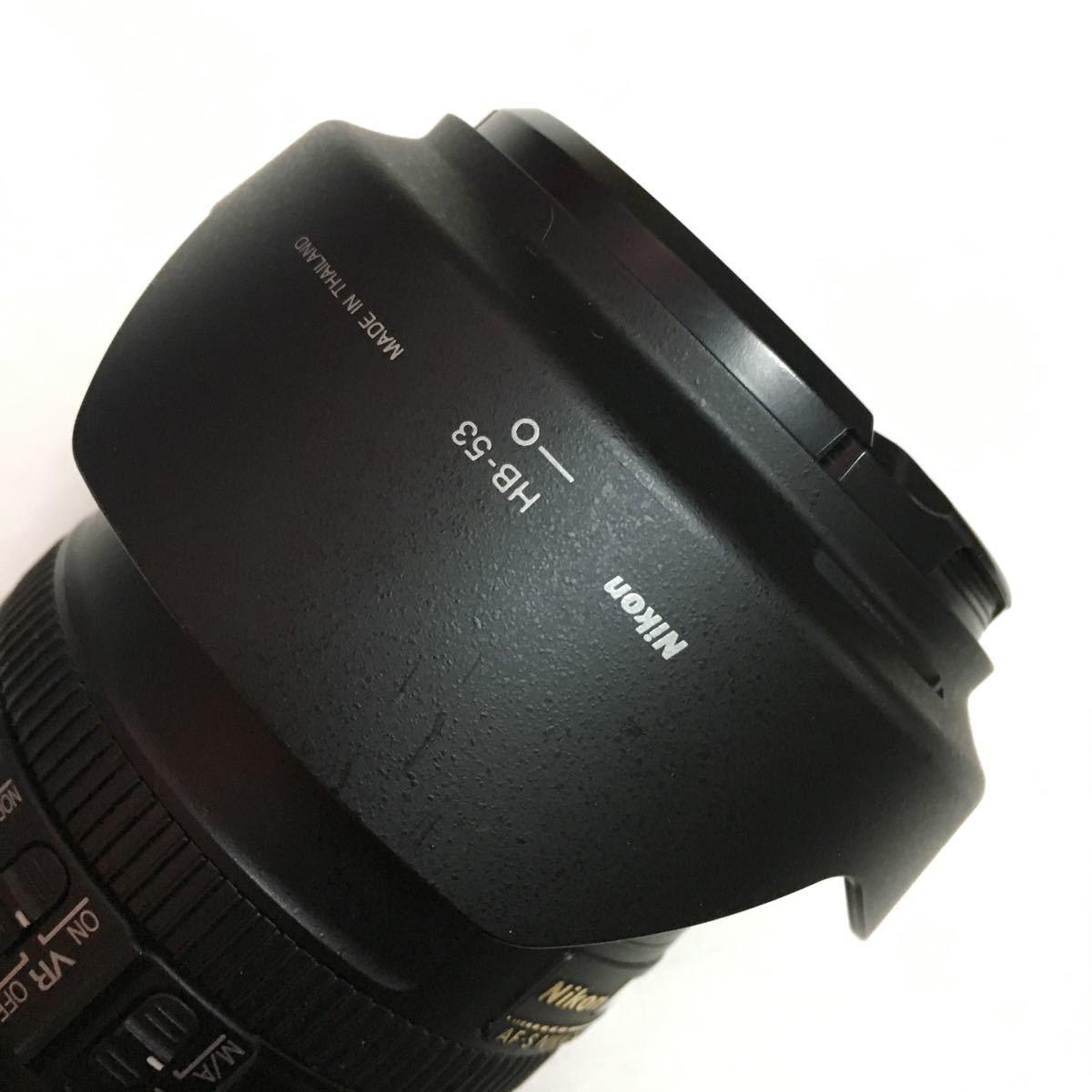 混入あり Nikon 標準ズームレンズ AF-S NIKKOR 24-120mm f/4G ED VR フルサイズ対応_画像9