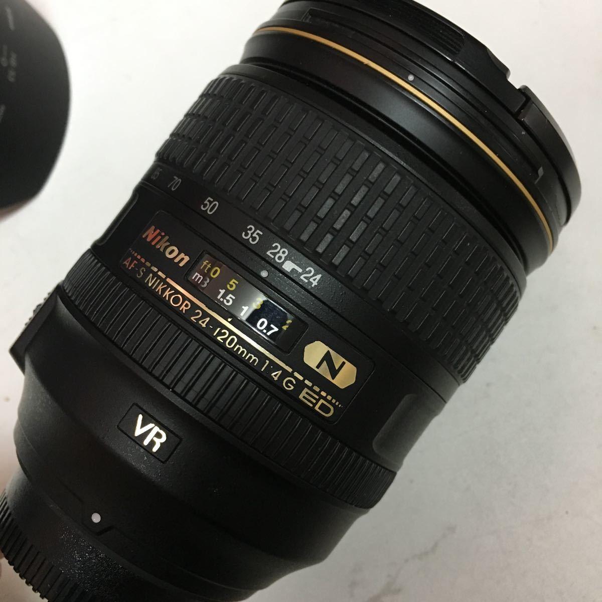 混入あり Nikon 標準ズームレンズ AF-S NIKKOR 24-120mm f/4G ED VR フルサイズ対応_画像4