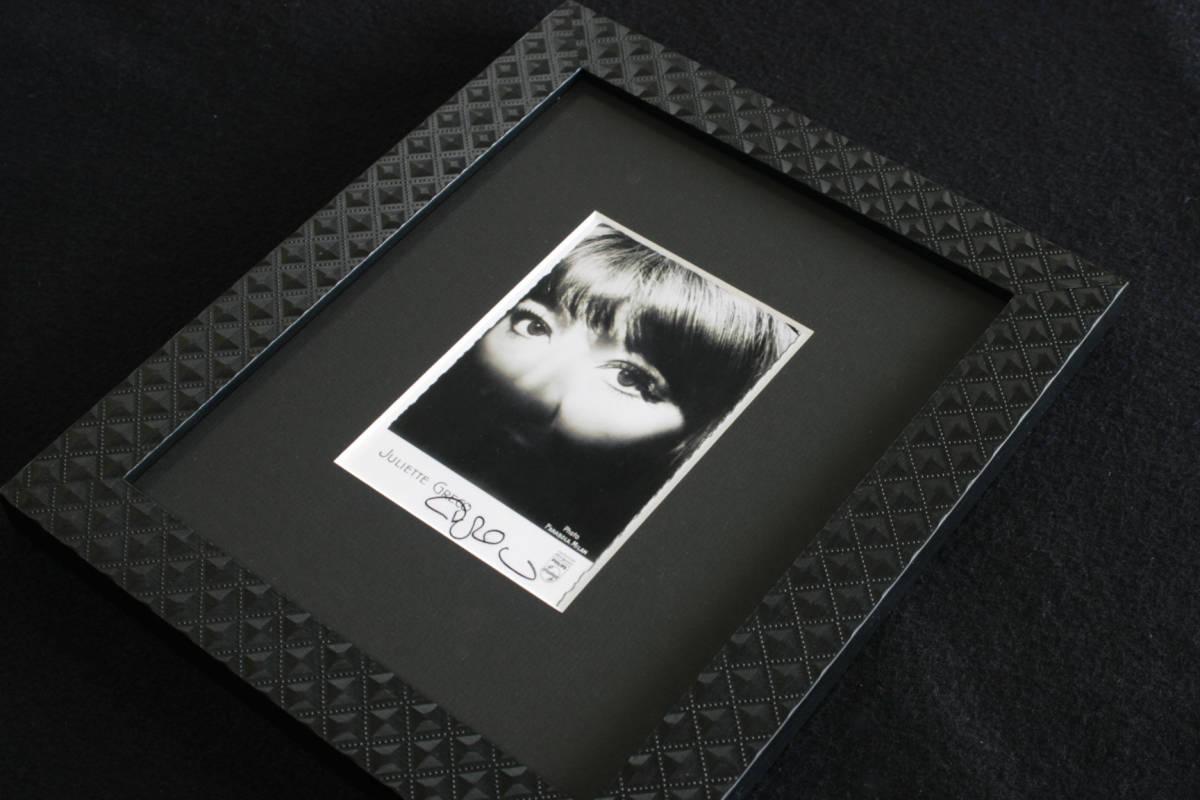 ジュリエット・グレコ JULIETTE GRECO PHILIPS カード 直筆サイン フォト 額装済みにて_画像3