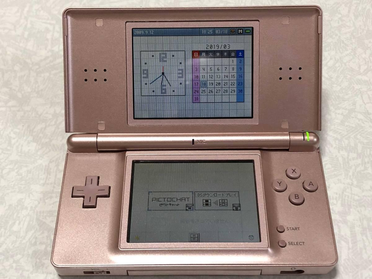 付属品完備★良品中古★USG-001 任天堂 ニンテンドー DS Lite Metallic Rose_画像3