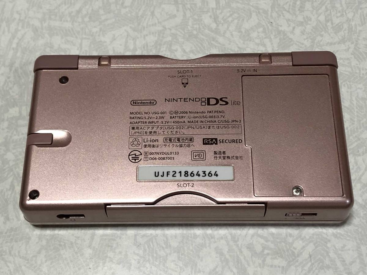 付属品完備★良品中古★USG-001 任天堂 ニンテンドー DS Lite Metallic Rose_画像4