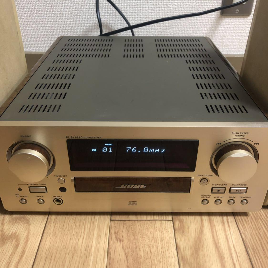 Bose CDレシーバー PLS-1410 ◇ BOSE スピーカー ADVANCED SOUND SYSTEM Model 125 セット_画像2