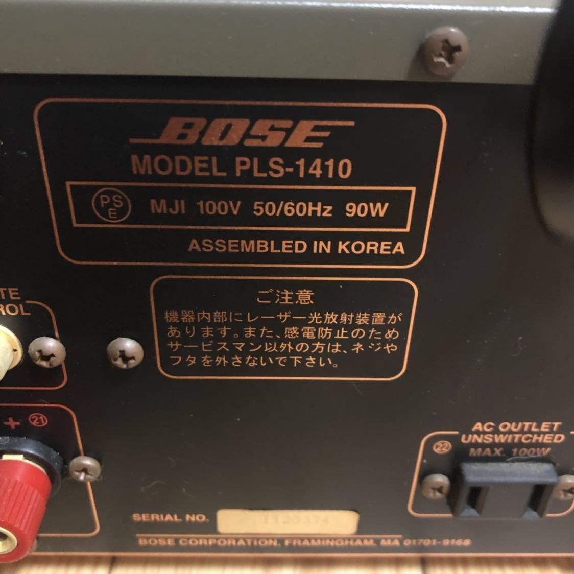 Bose CDレシーバー PLS-1410 ◇ BOSE スピーカー ADVANCED SOUND SYSTEM Model 125 セット_画像5