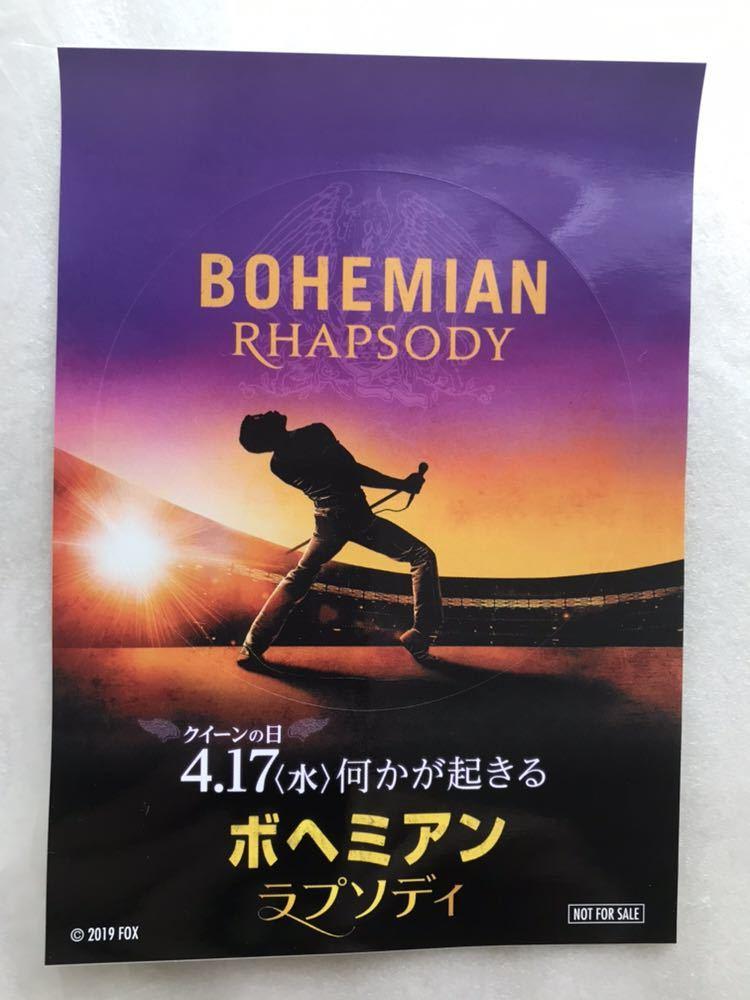 ♪クイーン「ヘヴン・フォー・エヴリワン」マキシCDシングル/国内EMI/新品未開封/QUEEN/おまけはボヘミアン・ラプソディのステッカー♪_画像5