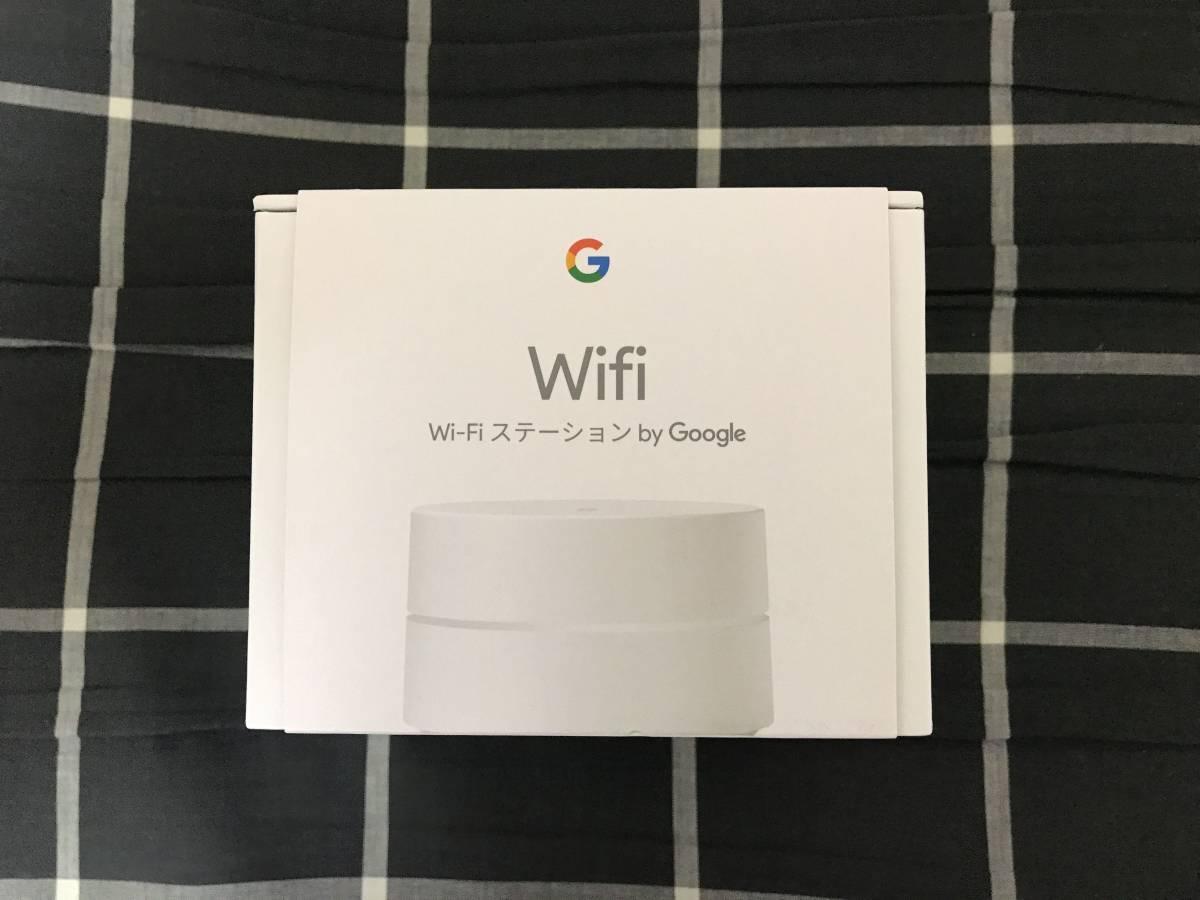 【美品】無線LANルーター Google Wifi