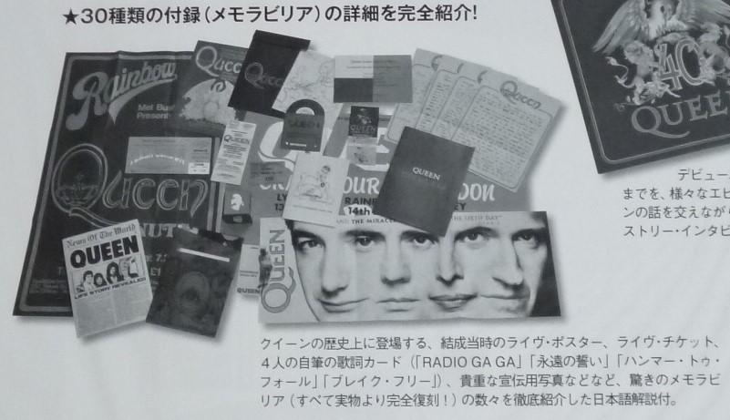 新品未開封 QUEEN クイーン ヒストリーブック 「40 YEARS OF QUEEN」 日本語解説書付 フレディ・マーキュリー ボヘミアンラプソディ_画像5