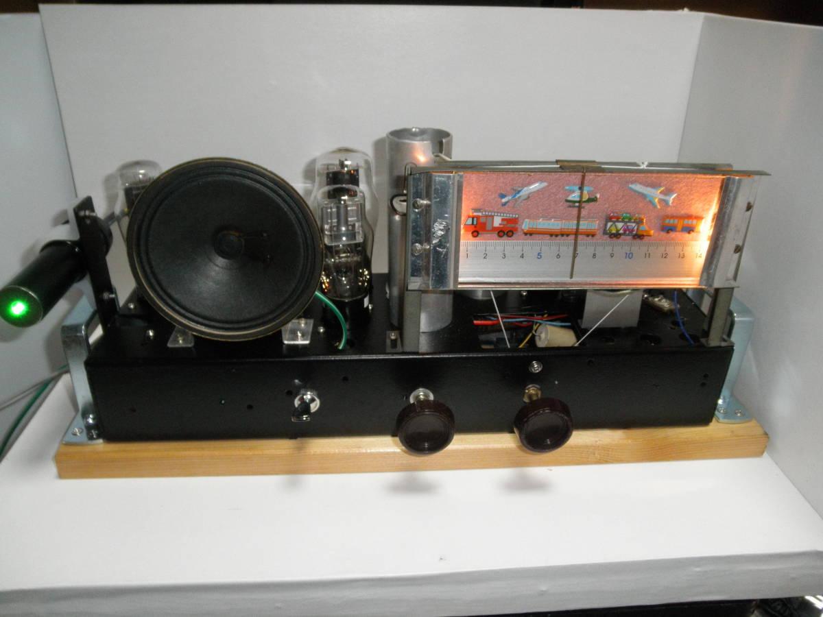 ジャンクで作った 真空管ラジオ・横長の5球スーパーヘテロダイン
