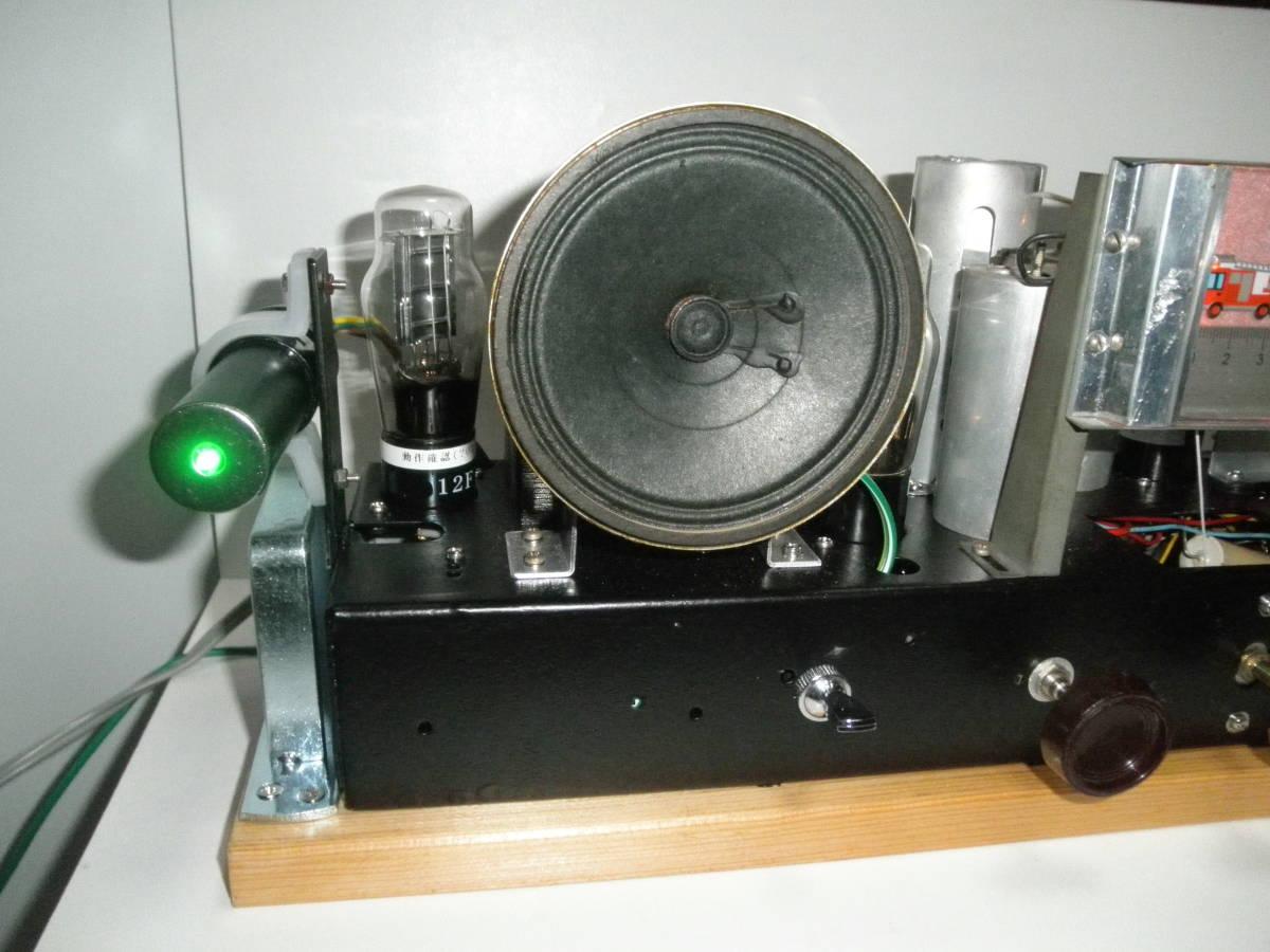 ジャンクで作った 真空管ラジオ・横長の5球スーパーヘテロダイン_画像3
